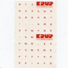 PremiumCord Ruská přelepka na klávesnici - bílá